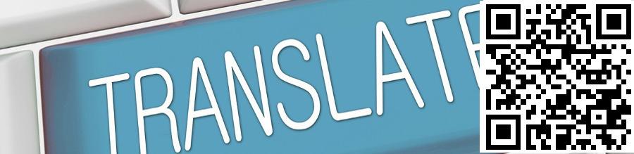 Vertalen EN>NL (Android)